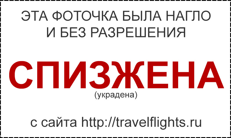Ручная кладь в авиакомпании Россия