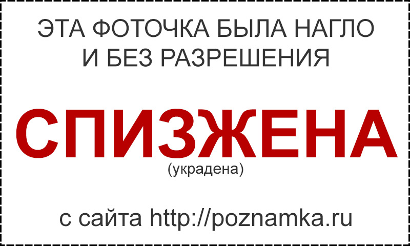 Информационный щит в Воронцово